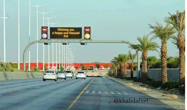 eid mubarak in Riyadh(2)